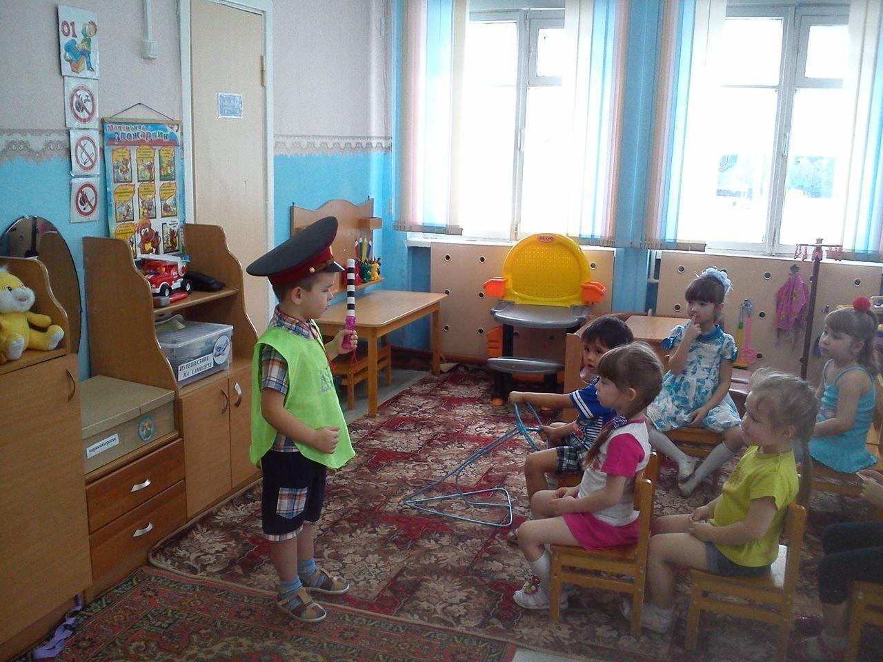 презентация досуга в детском саду