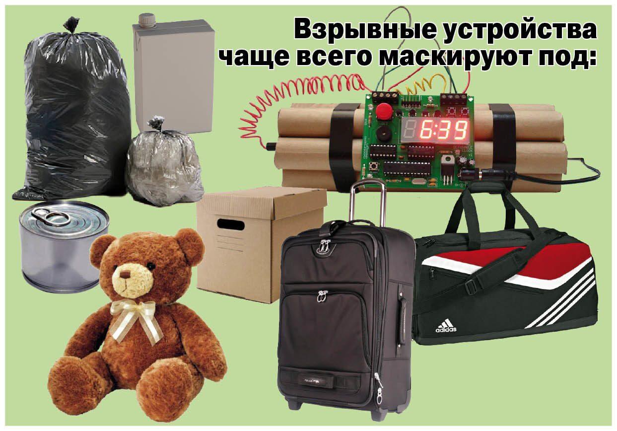 http://detsadmalyshka.ru/d/896351/d/mulyaj.jpg